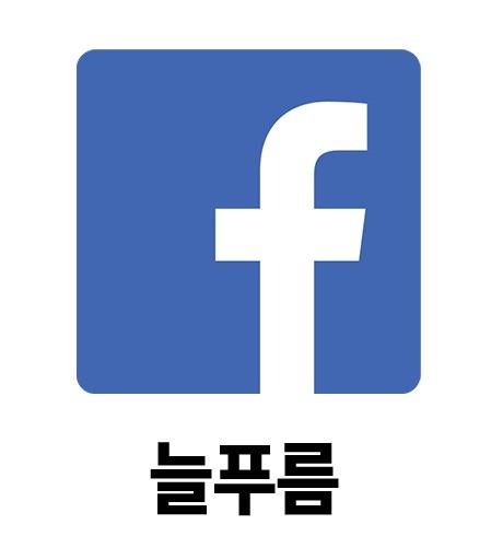 https://www.facebook.com/nulpoorum.org
